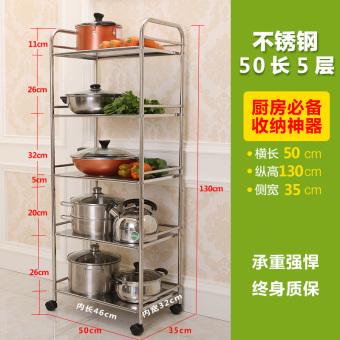 Floor stainless steel microwave vegetable rack kitchen shelf