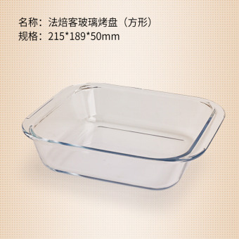 For bake baking glass square oven dish