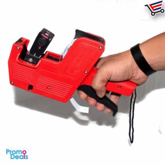 Heavy Duty Price Tag Gun Price Labeller