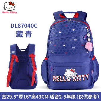 Hello Kitty young student's girls girl's children's backpack school bag