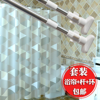 Hotel bathroom partition waterproof shower curtain cloth