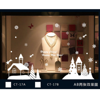 Hua Chi shop glass window wall Decorative Sticker PARK'S