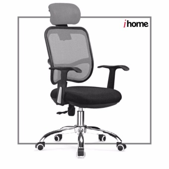 Price List New Ihome 12a Executive Office Chair Check Price