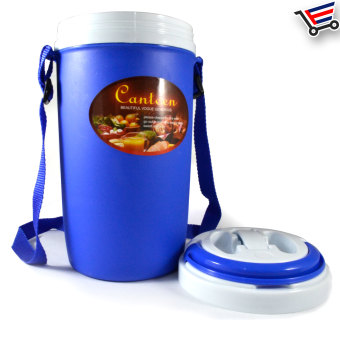 Student School Camping 2L Water Jug (Blue) Price Philippines