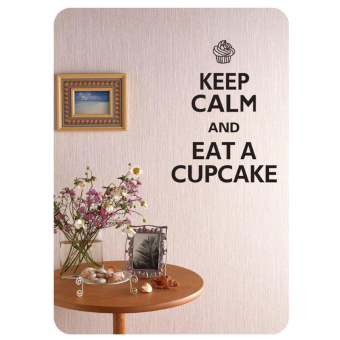 "Wallmark ""KEEP CALM"" Wall Sticker Price Philippines"