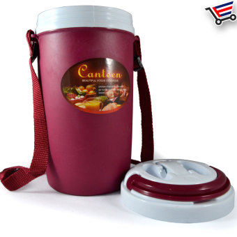 Portable 2L Student Water Cooler Jug (Maroon) Price Philippines
