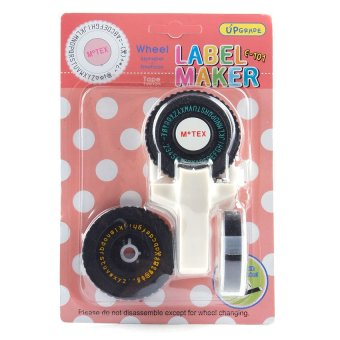Harga Motex Label Maker E-101 (Ivory)