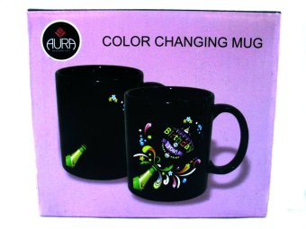 Harga AURA Heat Activated Design Happy Birthday Mug (black)