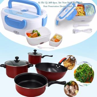 Harga Ai Shi Qi 568 6pcs. Set Non-Stick Pan (Black/Red) with Heat Preservation Electric Lunch Box (Blue)