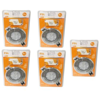 FSL LED Ceiling Downlight 4W Set of 5 (Warmwhite) Price Philippines