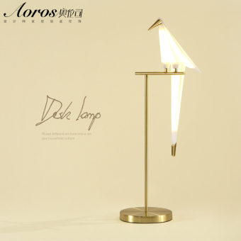 Harga Post Modern Personality Bird Table Lamp - intl