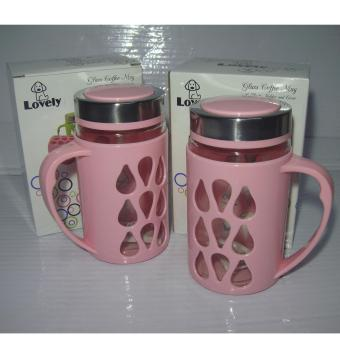 Fashionable Mug with Plastic Protector Pink Set of 2 Price Philippines