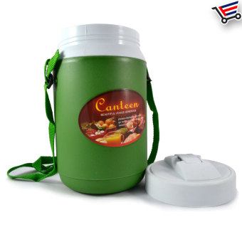 Insulated 1.5L Student Water Jug (Green) Price Philippines