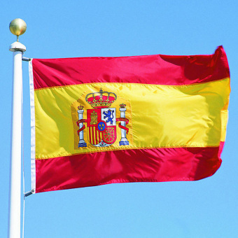New large 3'x5' Spanish flag the Spain National Flag ESP Price Philippines