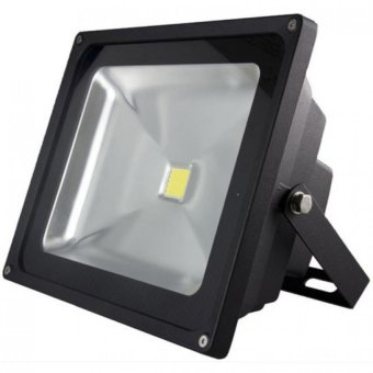 FSL LED Flood Light 50W (Daylight) Price Philippines
