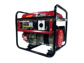 Harga Powergen Portable Generator 1500-1200w (Red)