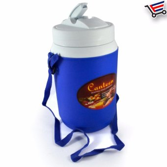 Insulated 1.5L Student Water Jug Price Philippines