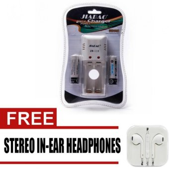 Harga Jiabao JB-118 Battery Charger (White) with free Stereo In-Ear Headphones for iphone