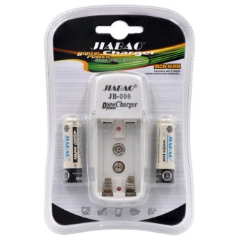 Harga JIABAO JB-006 White Digital Power Charger with 2pcs 4500mAh Rechargeable Batteries
