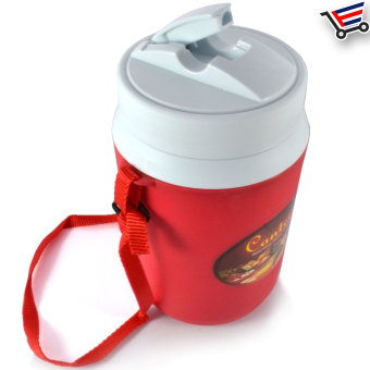 Insulated 1.5L Student Water Jug (Red) Price Philippines