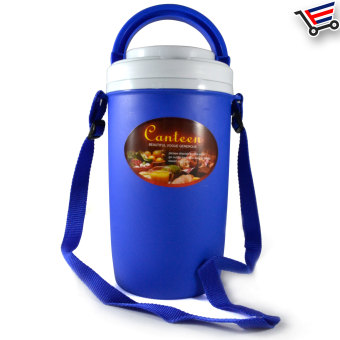 Portable 2L Student Water Cooler Jug (Blue) Price Philippines
