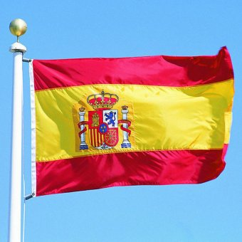 New large 3'x5' Spanish flag the Spain National Flag ESP- - intl Price Philippines