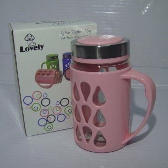 Fashionable Mug with Plastic Protector Pink Price Philippines