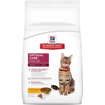 Science Diet Optimal Care Adult Cat Food 2kg (White) Price Philippines
