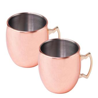 Harga 2Pcs Fashion Copper Plating Moscow Mule Style Cups 530ml Mugs for Chilled Beer Iced Coffee Tea Vodka Gin Rum Tequila Whiskey Mixed Drinks - intl