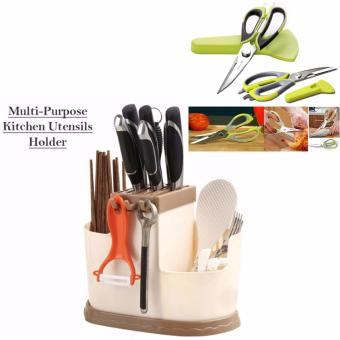 Harga KT-003 Multifunction Knife Holder 3 Grid Chopsticks Spoon Storage Rack Kitchen Accessories Knife Blocks & Storage (Beige) with 10 in 1 Multipurpose Professional-Grade Mighty Shears Stainless Steel Blades Scissors