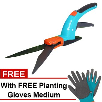 Gardena Comfort Grass Shear with FREE Gloves Price Philippines