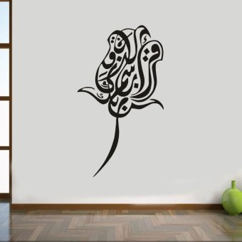 High quality Islamic wall stickers Muslim designs Vinyl home stickers wall decor decals Lettering Art Home Mural AYA Black M Price Philippines