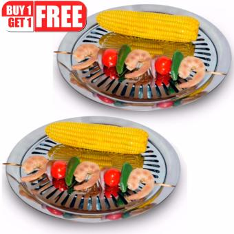 Indoor Stainless Steel Smokeless BBQ Grill Buy 1 Get 1 Free