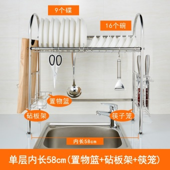 Jiabaili stainless steel dish rack sink kitchen shelf drain rack