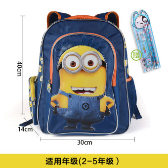 Kamida young student's men children's school bag