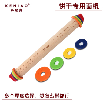 Keniao large building blocks roller surface stick rolling pin
