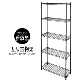 Kitchen multi-shelf storage rack