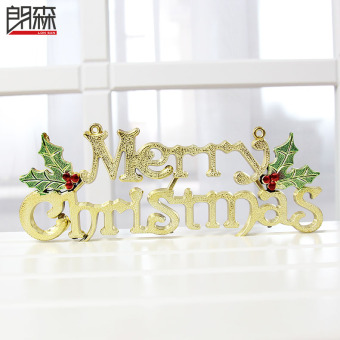 Lang Sen 25cm gold Christmas plates Christmas tree decoration products