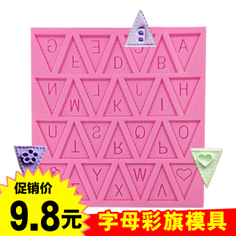 Lettered triangle Bunting sugar dry silicone Mold
