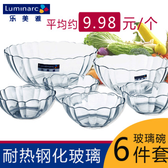 Luminarc Tempered Glass Bowl