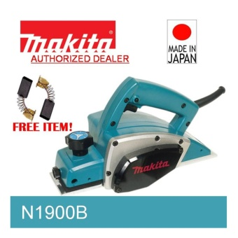 Makita N1900B Power Planer Made in Japan