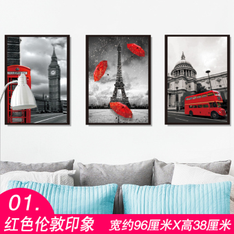 Modern European-style photo wall adhesive paper frame photo sticker