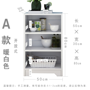 Modern Jianyue simple home cabinet storage cabinet kitchen shelf