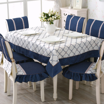 Modern minimalist cover cloth upholstery tablecloth