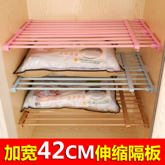 Organizing partition nailless telescopic wardrobe cabinet shelf storage rack