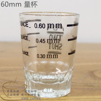 Oz 60 mL PARK'S Glass Scale cup of wine is measuring cup