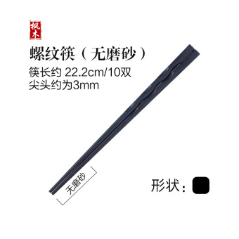 Pointed alloy chopsticks home Japanese chopsticks