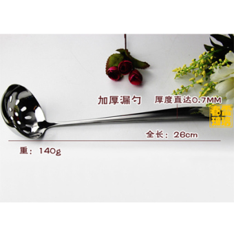 Points soup hot pot tool ladel hot pot spoon