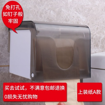Punched toilet pumping paper box tissue box