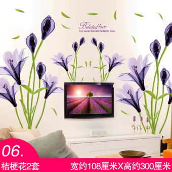 Room bedroom wall wallpaper wall adhesive paper